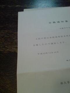 20101217210238.jpg