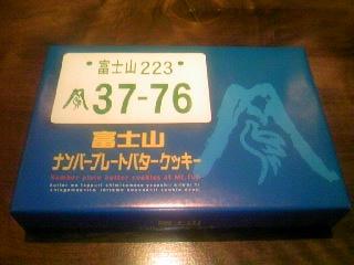 110819_0047~01