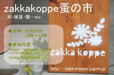 20110929_2325347.jpg