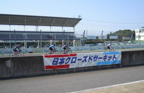 走るGX2