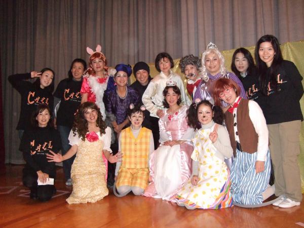 Cinderellas  Cast  Crew 09.11
