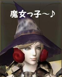 魔女~♪(*´∀`*)