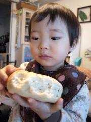 大きいパン1