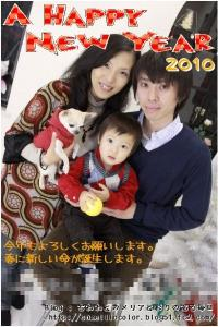 happy new year 2010 greeting card for blog