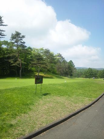 karuizawa golf
