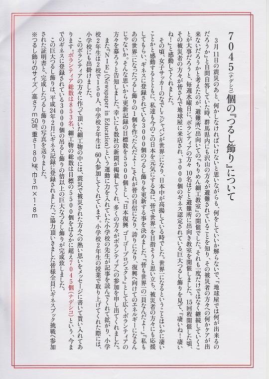 05s-地球屋_0002