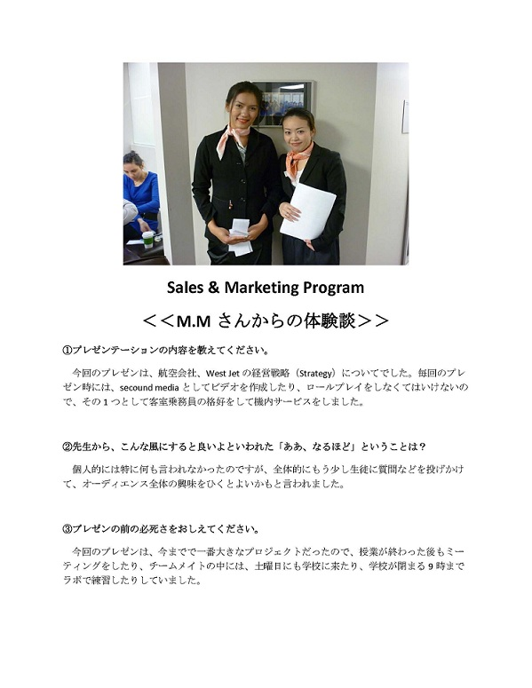 Sales  Marketing M.Mさん体験談_Page_1