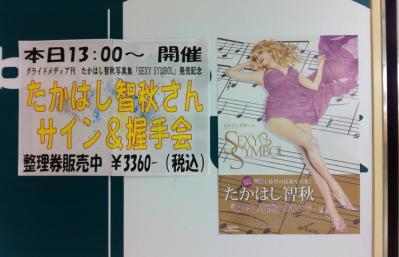 新宿の福家書店