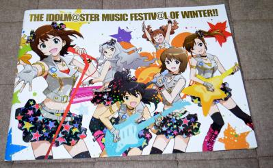 THE IDOLM@STER MUSIC FESTIV@L OF WINTER!!