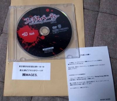 無修正DVD