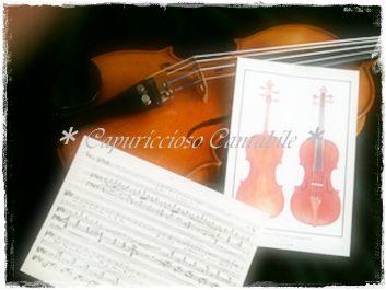 バイオリンブログ