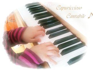 ピアノブログ