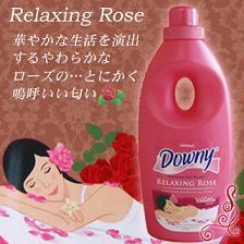 rose-bana.jpg