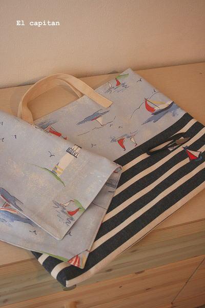 「海」の絵本バッグ