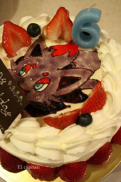 ゾロアのBDケーキ