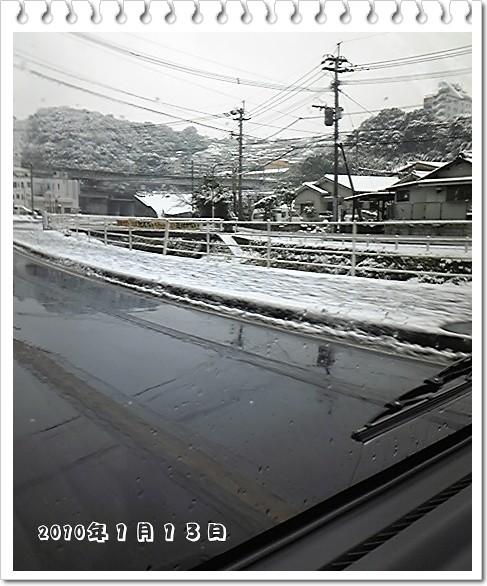 2010-01-13鹿児島の積雪1