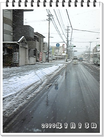 2010-01-13鹿児島の積雪2
