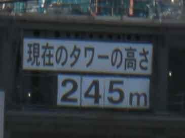 20091221b.jpg