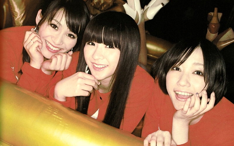 Perfume747.jpg