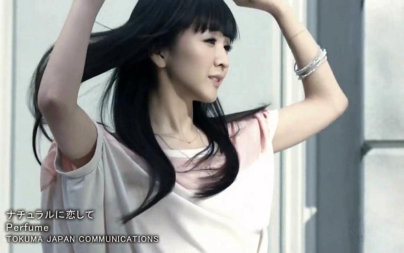 Perfume_m281.jpg