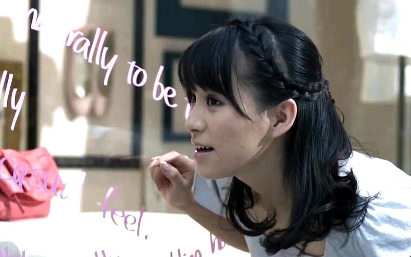 Perfume_m286.jpg