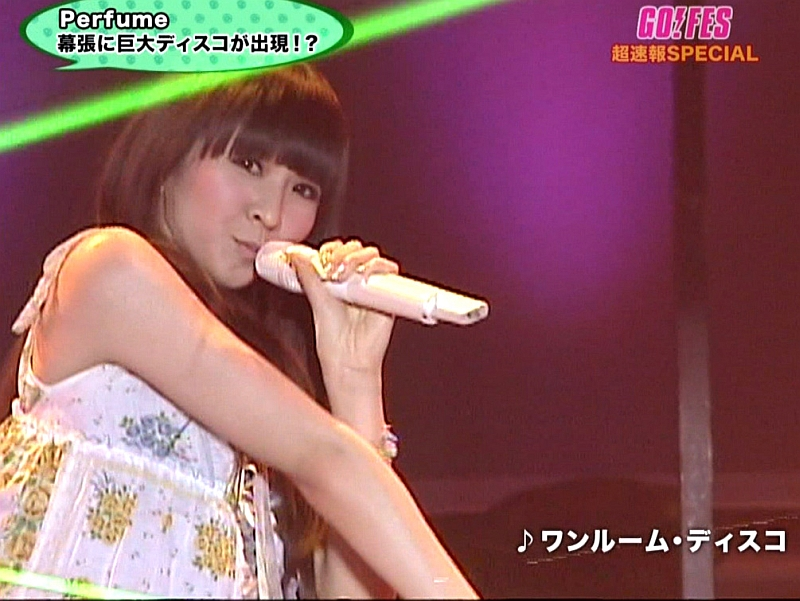 Perfume_m311.jpg