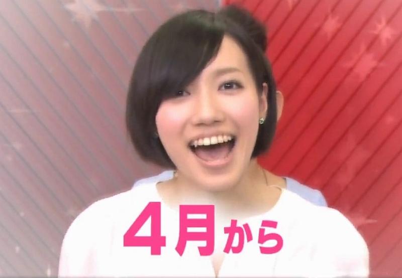 Perfume_m320.jpg
