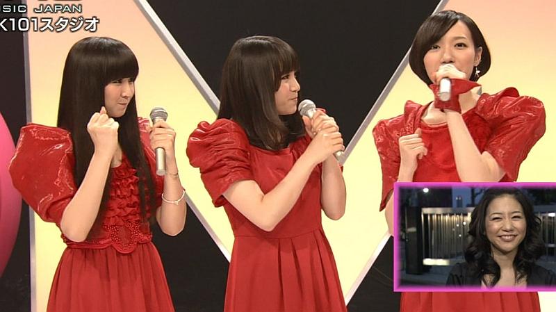 Perfume_m350.jpg
