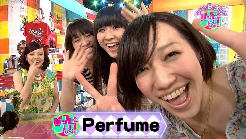 Perfume_m439.jpg
