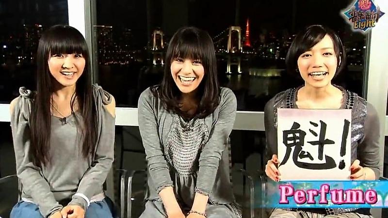 Perfume_m452.jpg