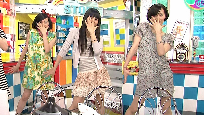 Perfume_m461.jpg