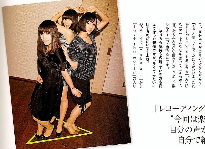 Perfume_m490.jpg