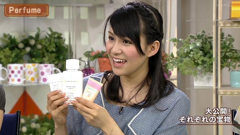 Perfume_m521.jpg