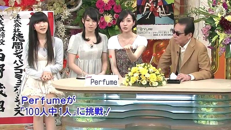 Perfume_m530.jpg