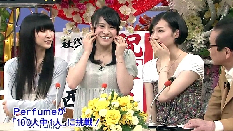Perfume_m531.jpg