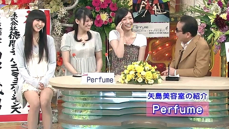 Perfume_m534.jpg