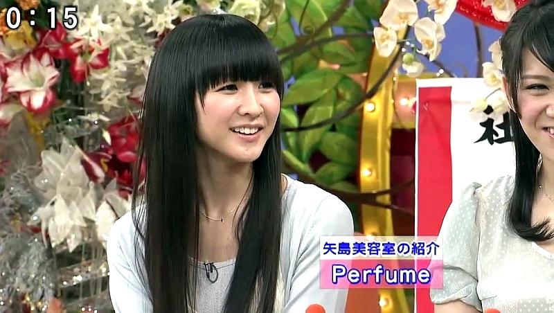 Perfume_m535.jpg