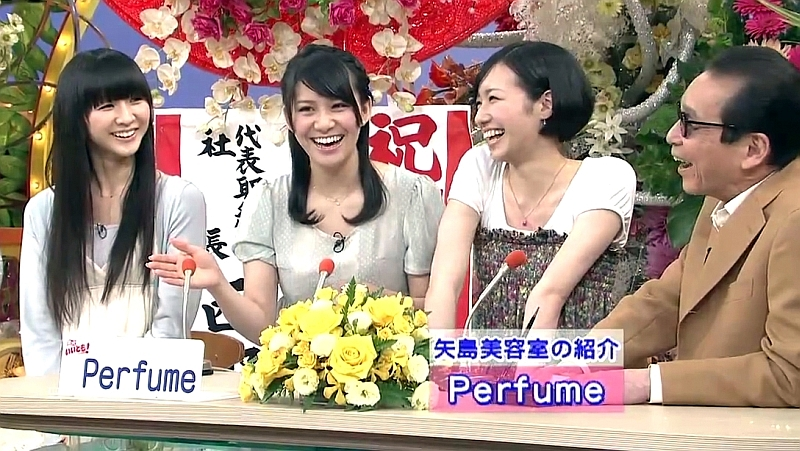 Perfume_m536.jpg