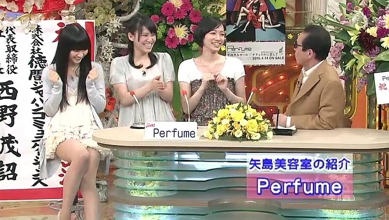 Perfume_m537.jpg