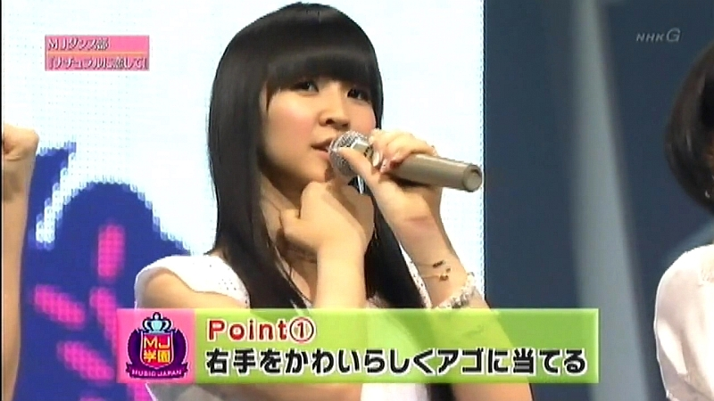 Perfume_m540.jpg