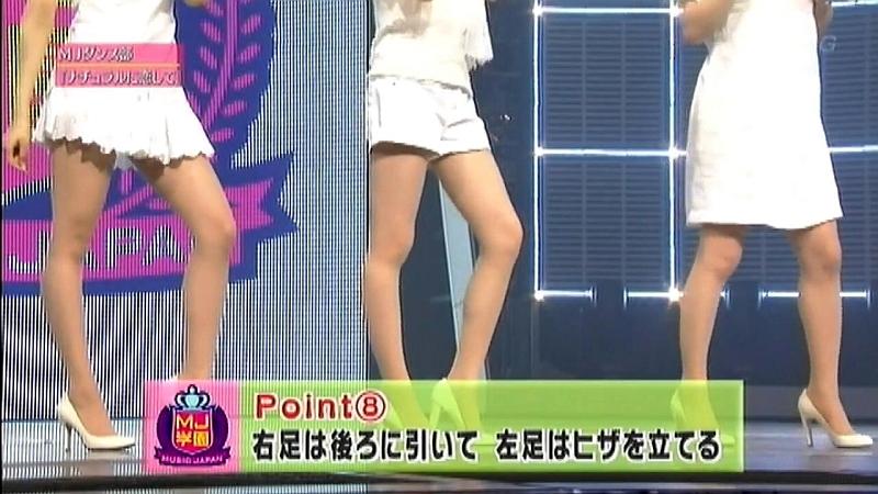 Perfume_m545.jpg