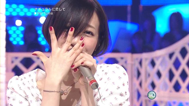 Perfume_m572.jpg