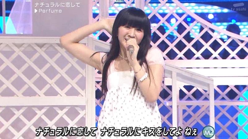 Perfume_m574.jpg