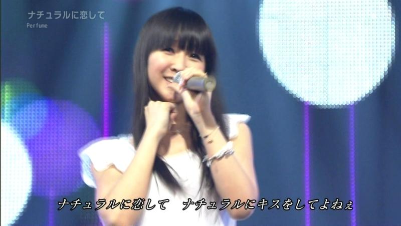 Perfume_m592.jpg