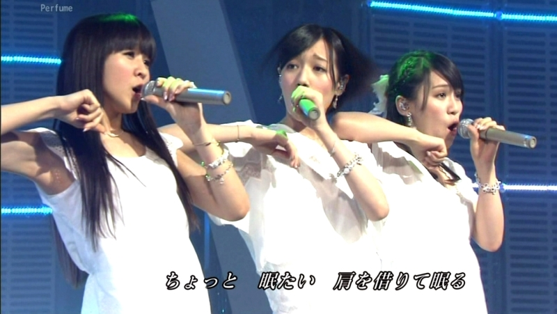 Perfume_m596.jpg