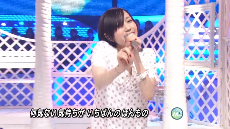 Perfume_m603.jpg