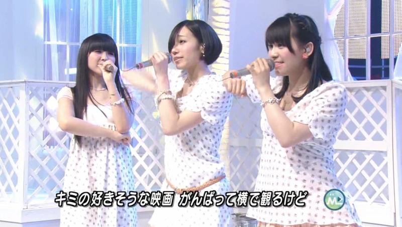 Perfume_m606.jpg