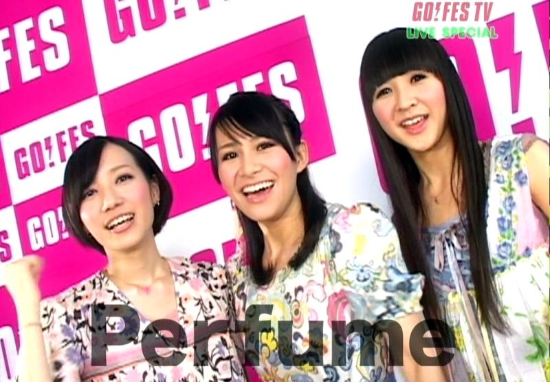 Perfume_m630.jpg