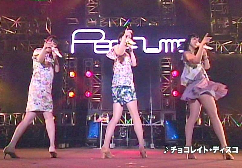 Perfume_m631.jpg