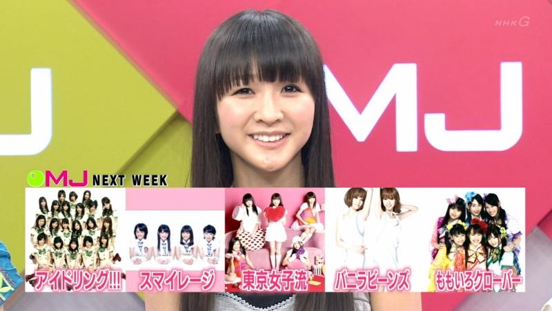 Perfume_m671.jpg